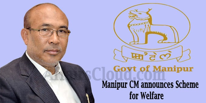 Manipur CM announces CMAST and CMAT scheme