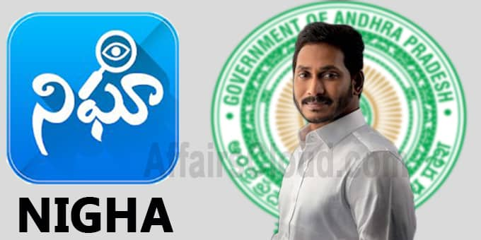 NIGHA app launched in Andhra Pradesh