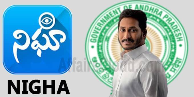 NIGHA app launched in Andhra Pradesh