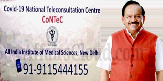 National Teleconsultation Centre