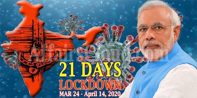 PM Modi announces 21-day lockdown