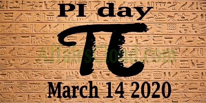 Pi Day 2020