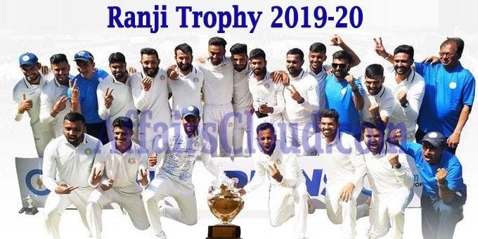 Ranji Trophy title