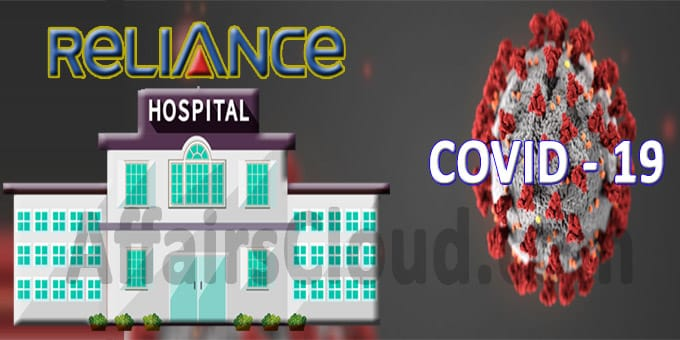 Reliance sets up India's first dedicated COVID-19 hospital
