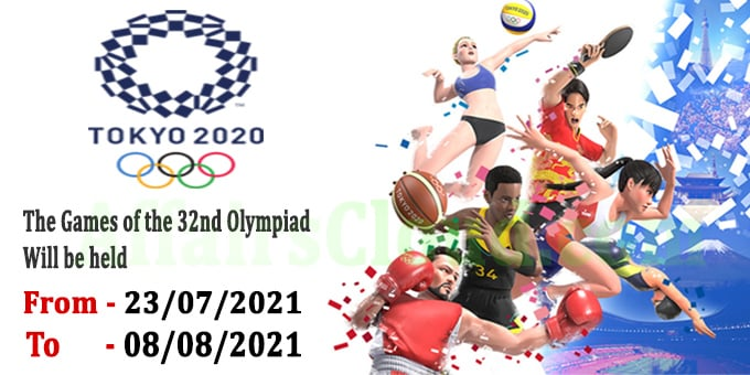 Rescheduled Olympic Games to begin on July 23, 2021