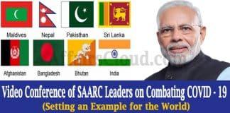 SAARC leaders on combating COVID- 19