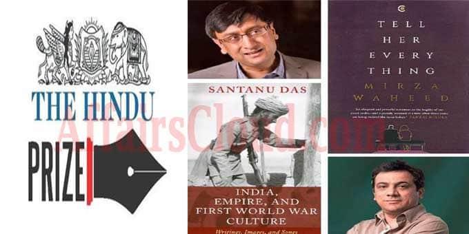 Santanu Das, Mirza Waheed win The Hindu Prize 2019