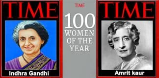 TIME among 100 Women of the Year