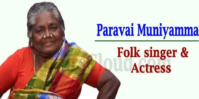 Tamil folk singer, actress Paravai Muniyamma