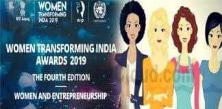 Women Transforming India Awards
