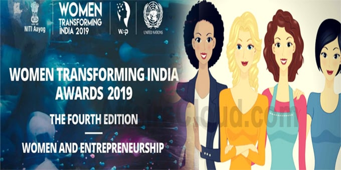 Women Transforming India Awards