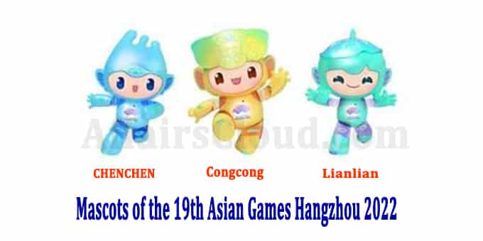 2022 Asian Games mascot unveiled new