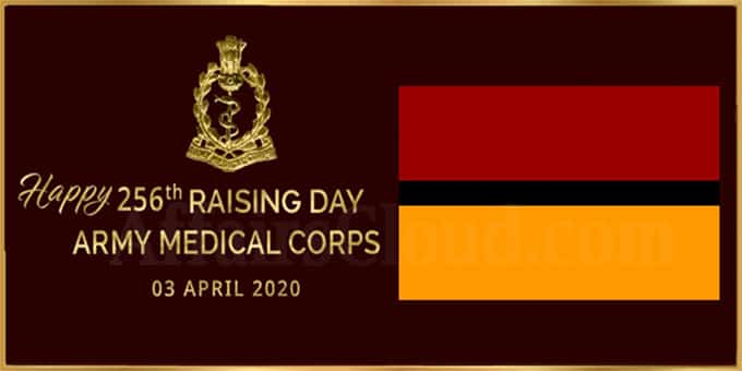 Army Medical Corps celebrates its 256th Raising Day