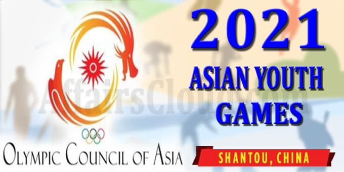 Asian Youth Games to be held in China in November 2021