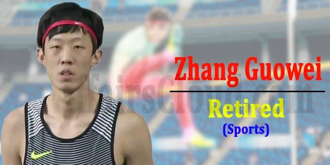 High jumper Zhang Guowei retires at 28