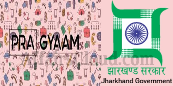 Jharkhand govt launches PRAGYAAM