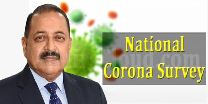 Jitendra Singh releases National Corona Survey