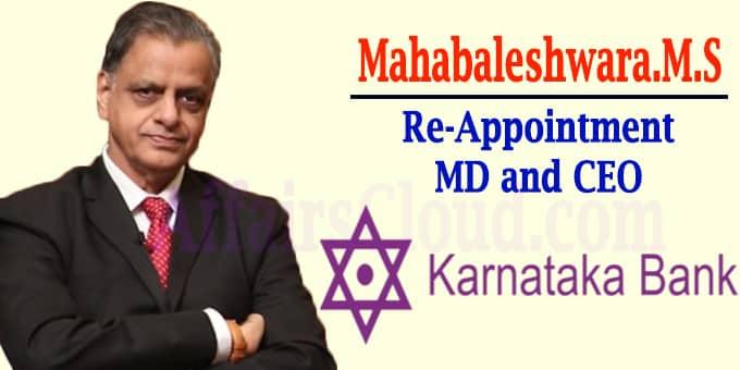 Karnataka Bank reappoint Mahabaleshwara MD and CEO