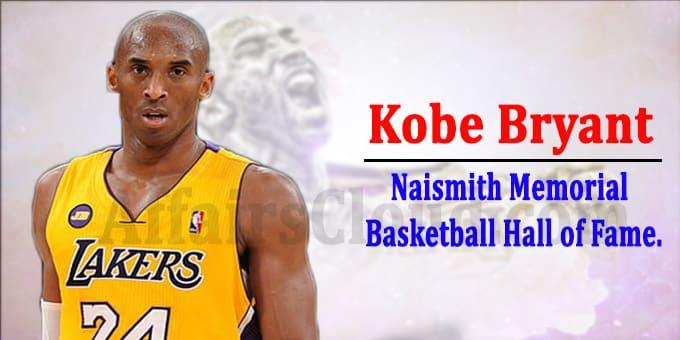 Kobe Bryant Naismith Hall of Fame