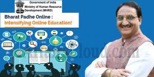 MHRD Shri Ramesh Pokhriyal Nishank launches Bharat Padhe Online campaign