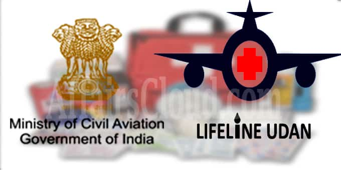 Ministry of Civil Aviation launches Lifeline Udan flights