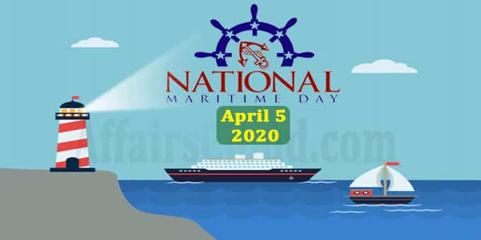 National Maritime Day 2020