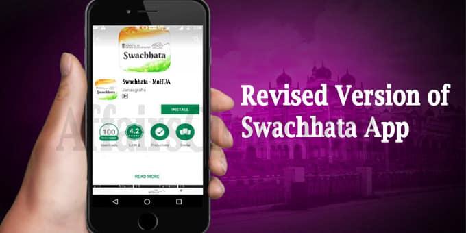 Revised Version of Swachhata App