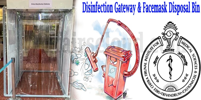 SCTIMST disinfection gateway & facemask disposal bin