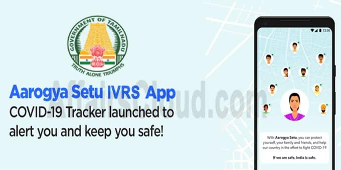 TN Govt launch Aarogya Setu IVRS
